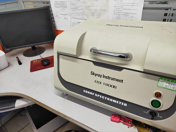 Benchtop XRF (Benchtop X-ray Fluorescence)
